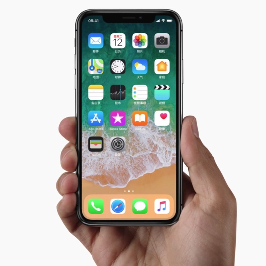 Used and refurbished - iPhone X with FaceTime Gray 64GB supports 4G LTE