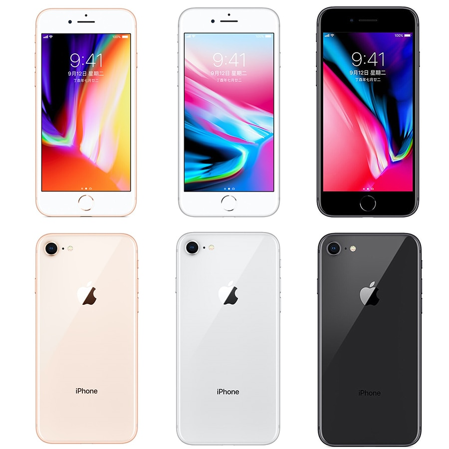 IPhone 8 Plus 128GB internal memory supports 4G LTE technology with FaceTime